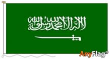 SAUDI ARABIA ANYFLAG RANGE - VARIOUS SIZES
